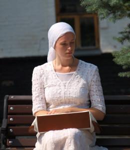 2009 russische Braut Russland